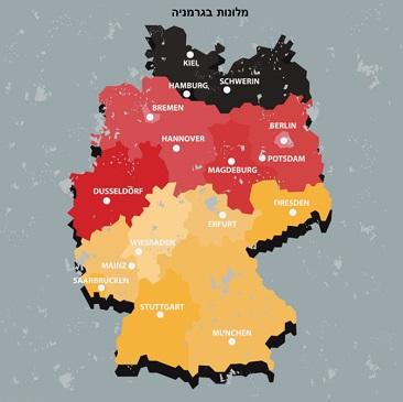 מלונות בגרמניה